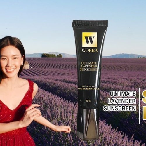 ULTIMATE LAVENDER SUNSCREEN